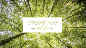 Chrome_Curtidos-Vazquez